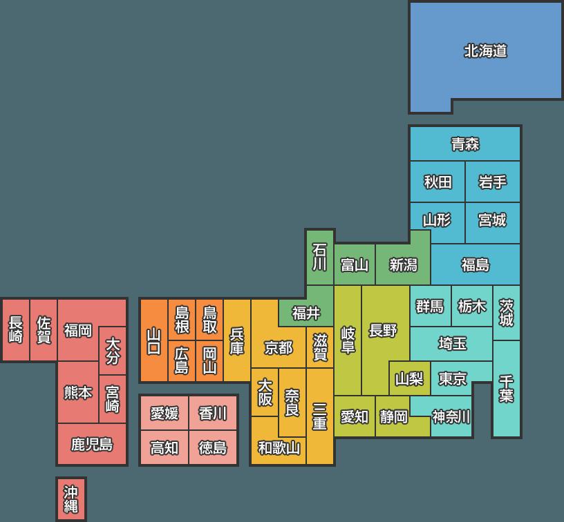47都道府県県